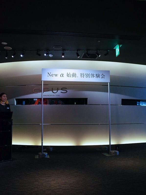 Sony alpha7 33
