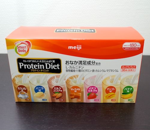 Protein diet Meiji 2