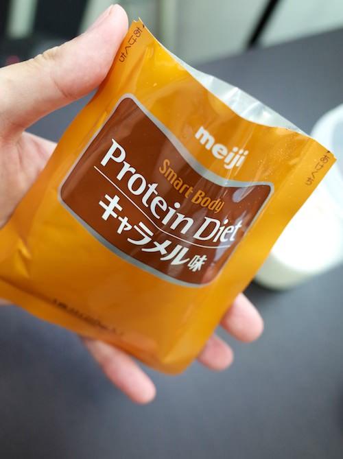 Protein diet Meiji 9