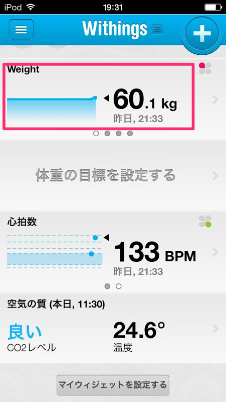 Withings ios 2
