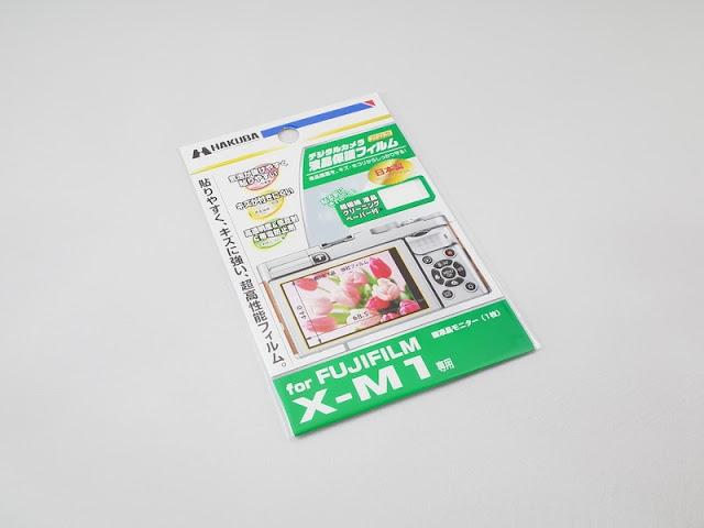 富士フィルムのX−E2をカスタマイズ