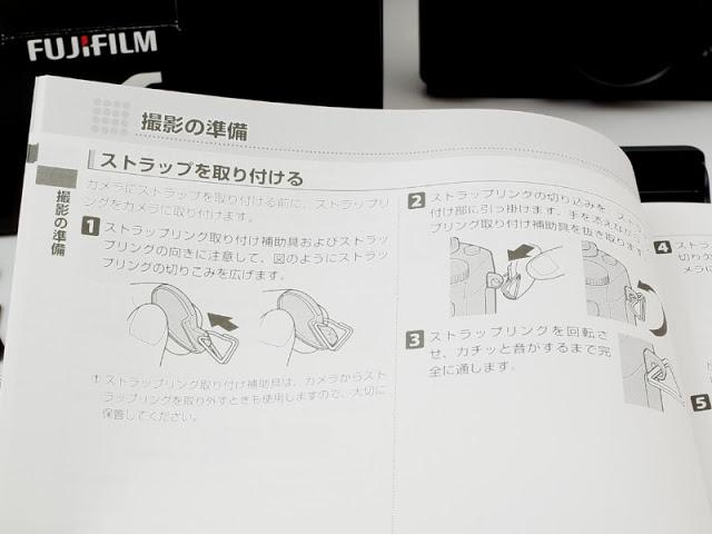Fuji X-E2 レビュー