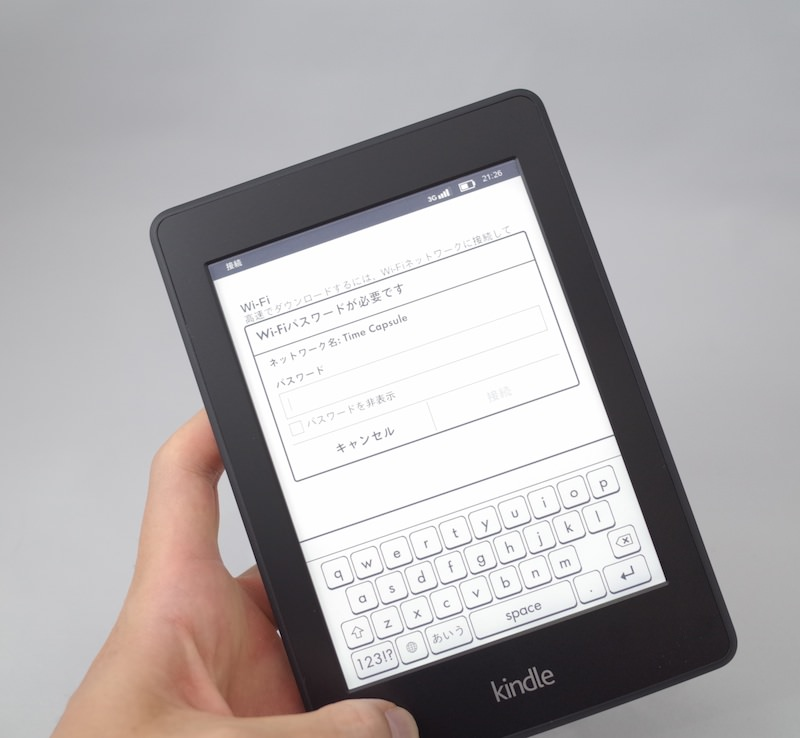 Kindle2013 3G 14