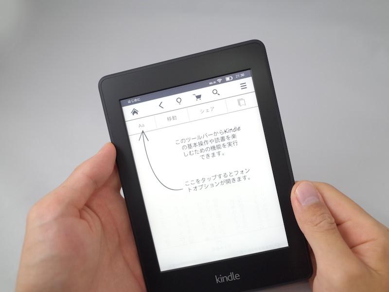 Kindle2013 3G 17