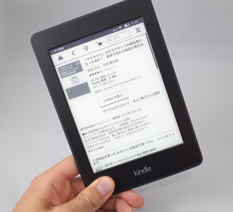 Kindle2013 3G 21