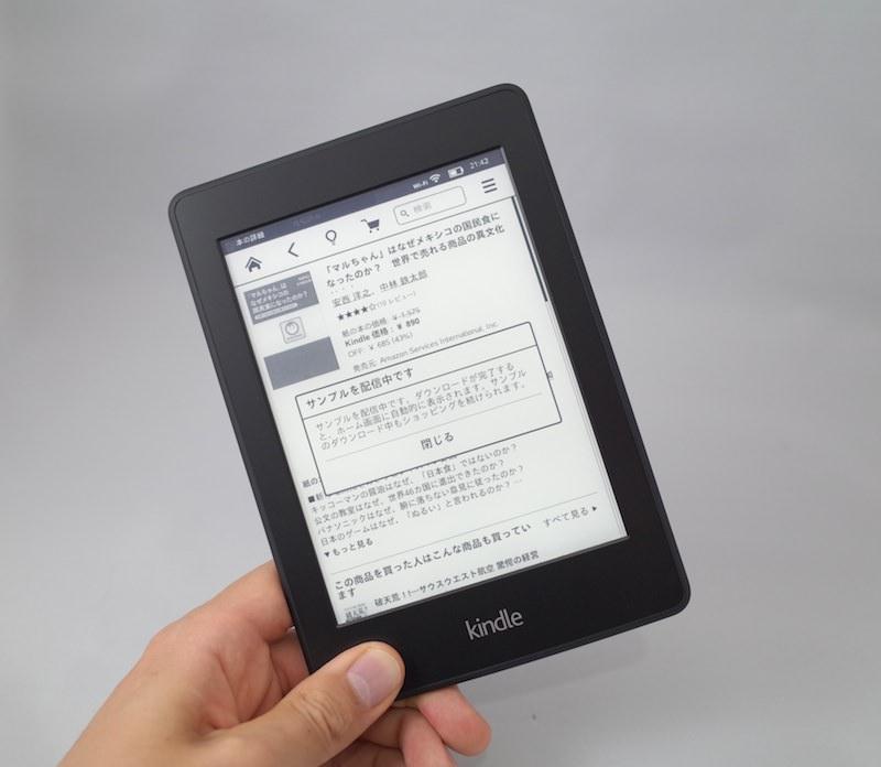 Kindle2013 3G 22