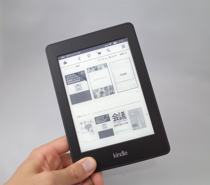 Kindle2013 3G 23