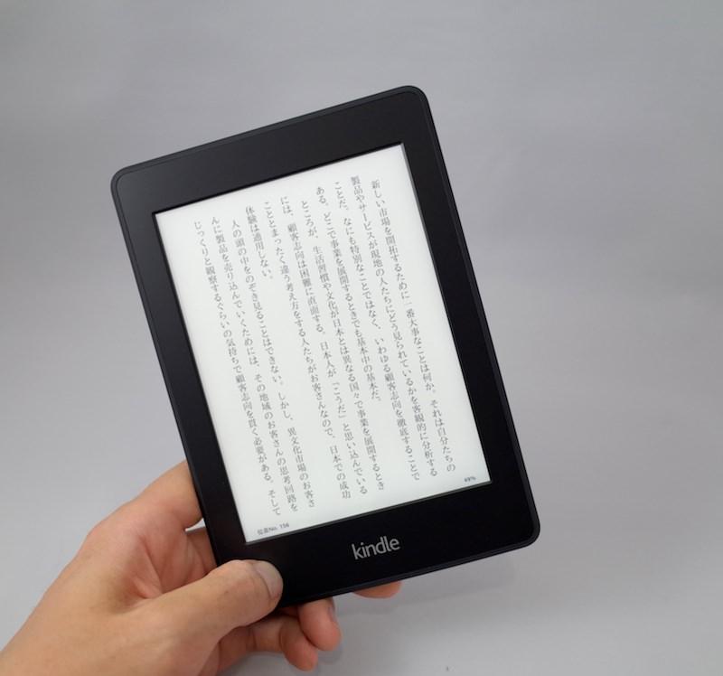 Kindle2013 3G 24