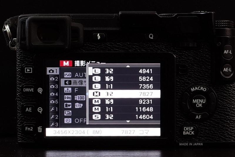 富士フィルムX-E2の初期設定画面