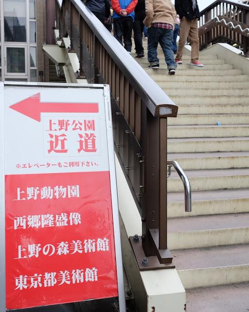 上野駅の階段の脇の近道通路