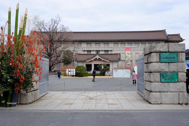 東京国立博物館正門前