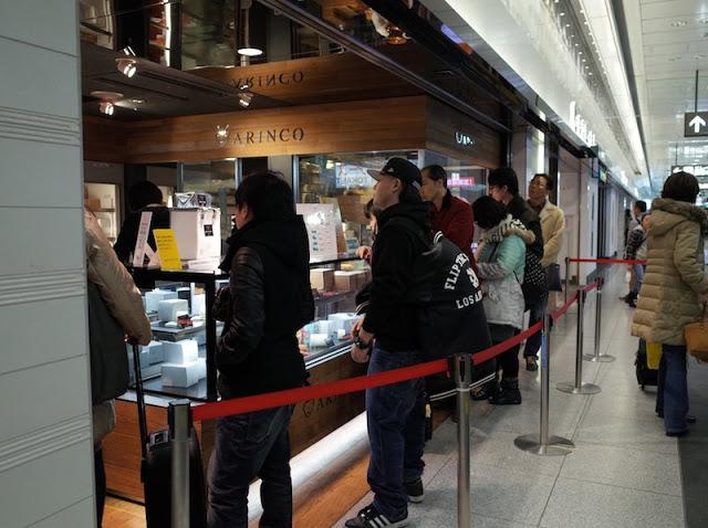 東京駅ALINCOの店舗