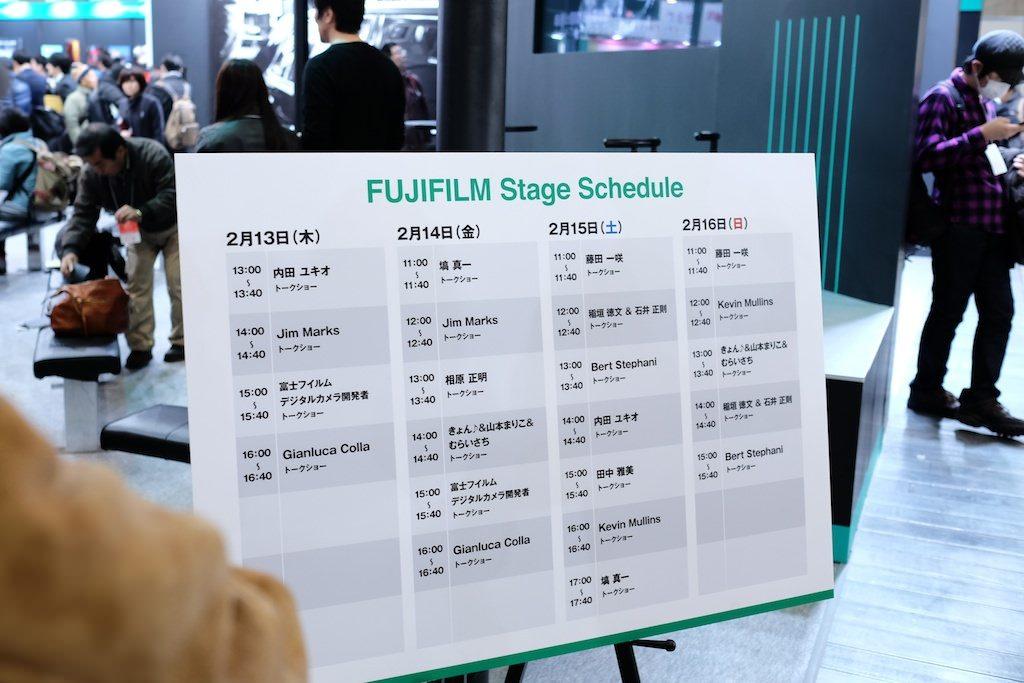 CPプラス2014FUJIFILM開発者トークショー