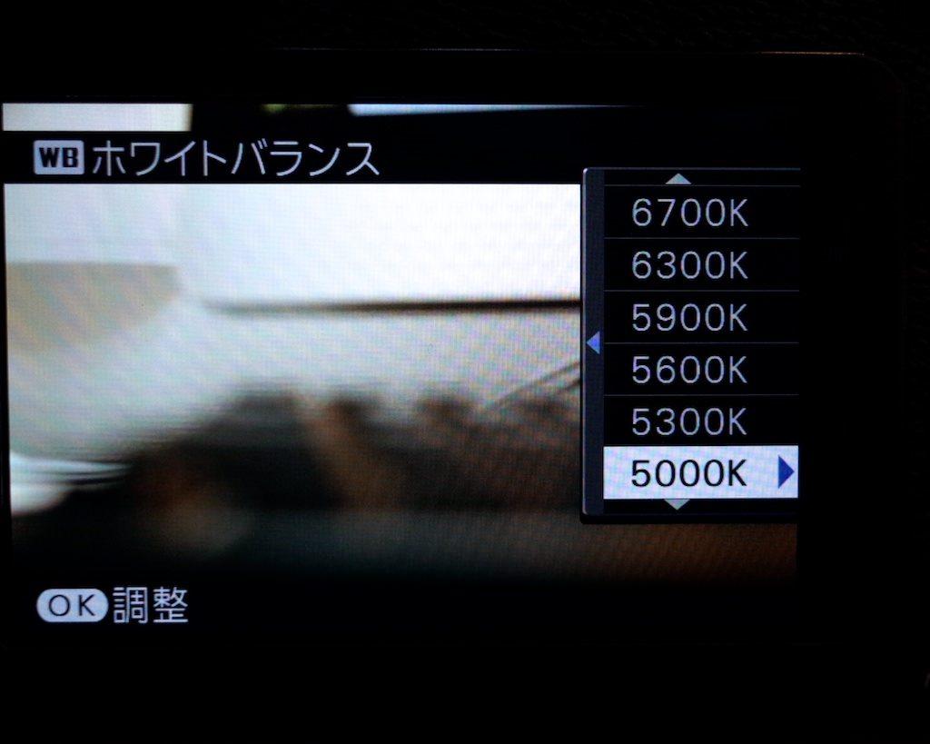 X-E2ホワイトバランス【ケルビン】