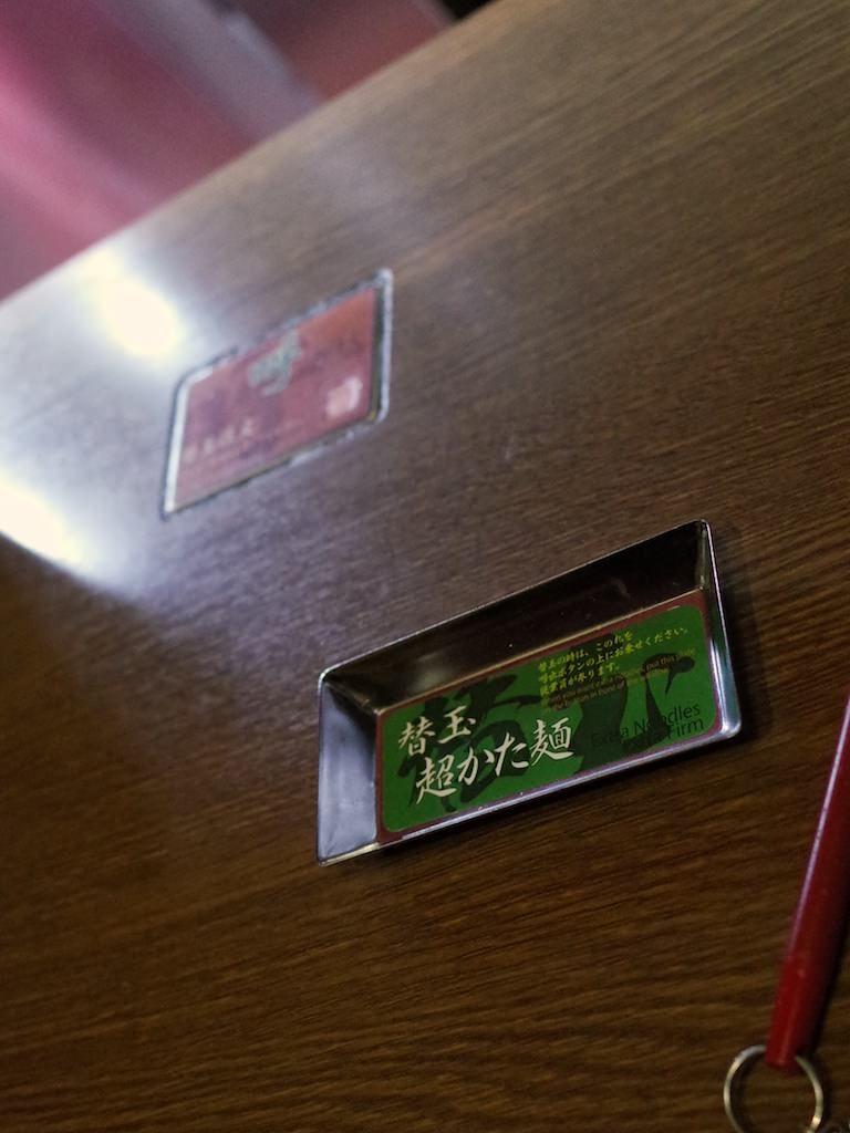 一蘭六本木店の画像